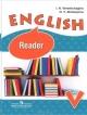 Английский язык 5 кл. Книга для чтения 5й год обучения с online поддержкой